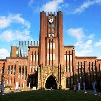 Wisata dan Studi banding ke University-of-Tokyo
