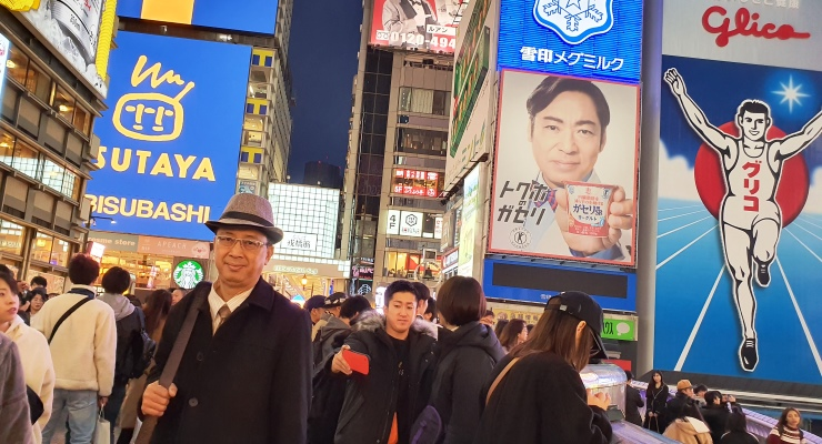 Kawasan belanja populer Dotonbori dan Shinsaibashi Osaka