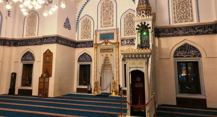 Masjid Camii Tokyo Jepang