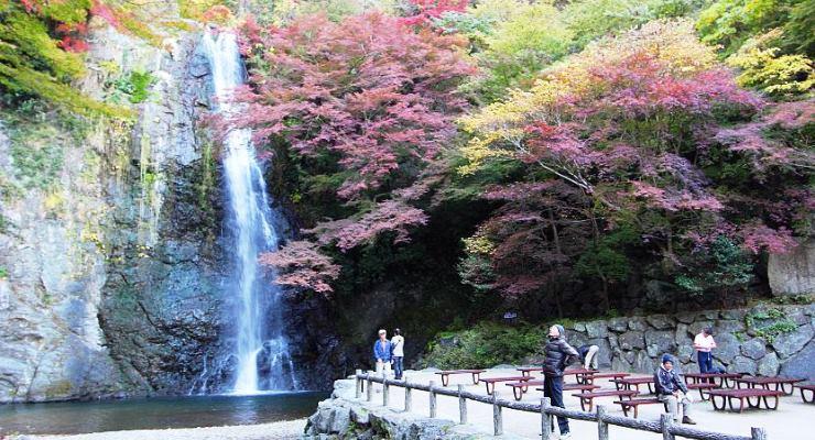 Minoo Park Osaka Jepang