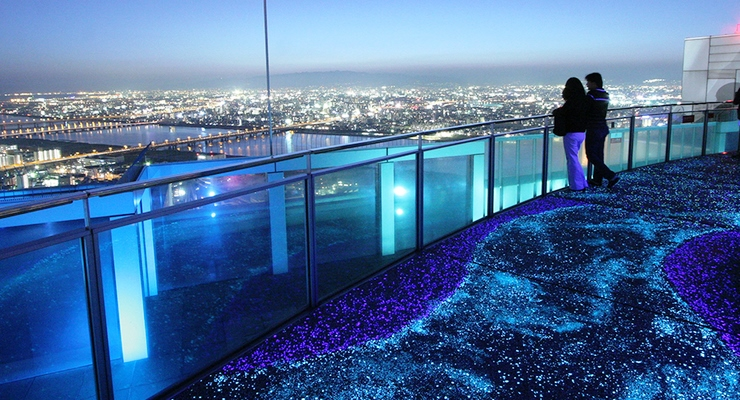 Tour & Travel ke Umeda Sky Building Osaka Jepang
